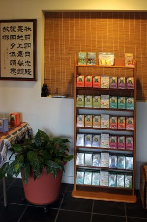 Herbal Teas at Peaceful Spirit Acupuncture, Ithaca NY
